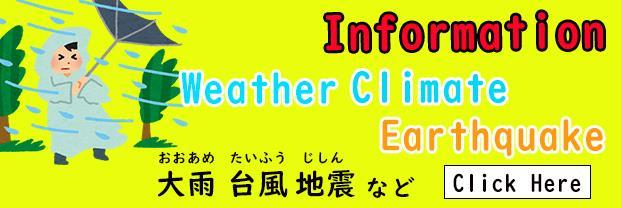 天気 船橋 西船橋駅の天気