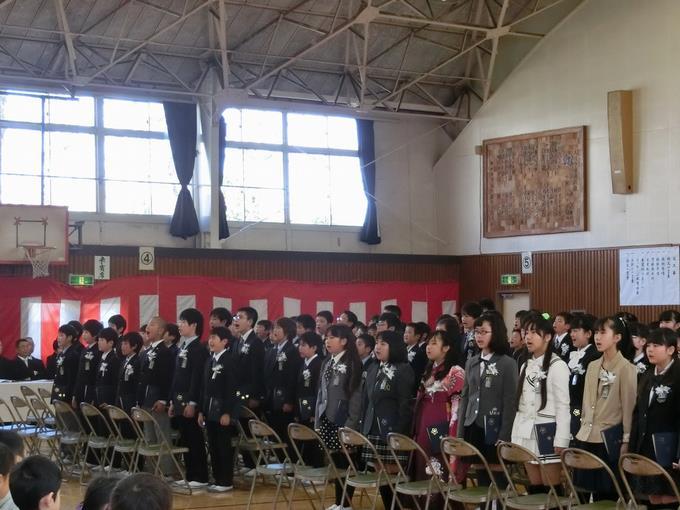 小学校 三咲