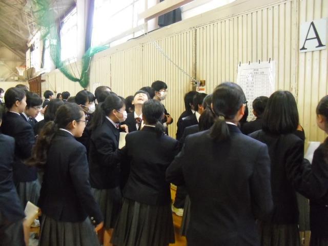 始業式|学校サイト
