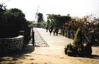Solar bridge photograph