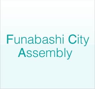 Funabashi City Assembly