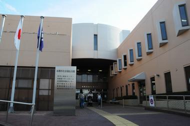 駒場 保健 センター