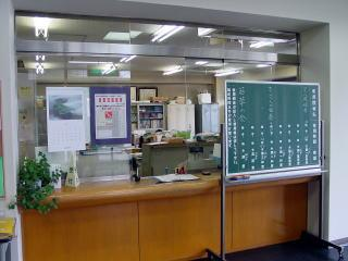Photograph of the first floor of the public hall office